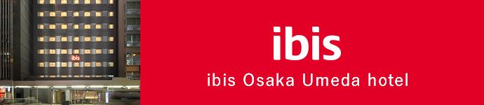 ibis ibis Osaka Umeda hotel